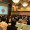 高知県経営品質協議会総括セミナー