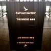 【the Bridge】香港国際空港のキャセイパシフィック航空ラウンジの位置や雰囲気について!