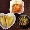 お野菜からの離乳食  [205日目  鯛とキノコの煮物]
