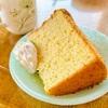 5月のシフォンケーキは『レモンとポピーシード』