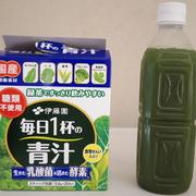 アラサー女性の野菜不足な生活に青汁を毎日1杯を取り入れて健康管理まとめ