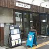鉄板焼 みつい / 札幌市中央区南3条西7丁目