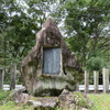 万葉歌碑を訪ねて(その777)―吉野町菜摘 菜摘十二社神社―巻三 三七五