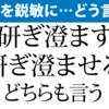 アナログ\(^o^)/