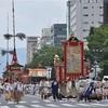 日本三大祭って何?