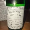 #日本酒 #田植え体験 #稲刈り体験 参加者募集してます!