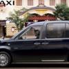 タクシー配車DiDiがPayPay導入、迎車料金無料なので使えるかどうかチェック