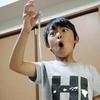 夏休みにやってみて!英語で学ぶサイエンス実験動画