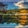 日本高配当型スマートベータ: NEXT FUNDS 野村日本株高配当70連動型上場投信【1577】を調べてみました!