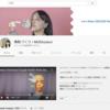 授業で使えるかも?:YouTubeチャンネル「無駄づくり / MUDAzukuri」