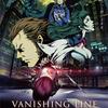 「牙狼<GARO> -VANISHING LINE-」牙狼シリーズTVアニメ化決定!