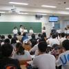 オープンキャンパス〜海外ビジネス研修プレゼン