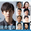 7月29日(水)2021年大河ドラマが発表された、渋沢栄一の生涯を描く、今日から司馬遼太郎の街道をいくを見る