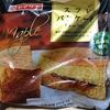 ヤマザキ スフレパンケーキ メープル 島砂糖使用 食べてみました