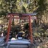 【日光観光③】二荒山神社に行かなきゃ損!東照宮とセットでどうぞ