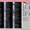 クロスモード50F 真・最終決戦