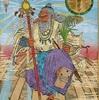 私の歴史探訪 8.猿田彦命(サルタヒコ)ってどんな神