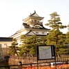 【写真複製・写真修復の専門店】富山城夕暮れ画像 昼の快晴に写真加工