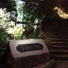 長崎の観光地ガイド