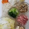 野菜たっぷり 給食の中華うま煮☆