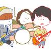 【初心者向け】初めてのエレキギター!練習方法3選