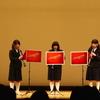 木管弦楽器の部②