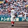 高卒左腕上位候補 高岡商 山田 龍聖選手 高卒左腕投手