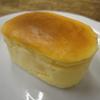 「刀根菓子館」さんのチーズケーキをいただきました。