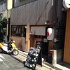 博多餃子を食べ歩き(その1):秀ちゃんのミニミニ餃子