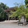 三井寺(1)