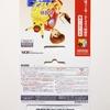 【入手】ニンテンドー3DSダウンロード用ソフト『名探偵ピカチュウ 〜新コンビ誕生〜』 (2016年2月3日(水)配信開始)