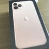 3008をより美しく撮影するために!iPhone11Proへ交換