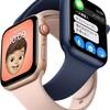 Apple Watchセルラー版を有効に使うためにUQ mobileからauにMNPします