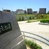 晴れた日はここで遊ぶ!長久手・日進エリアの公園特集 #4弁天池公園