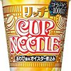 【食べてみた】カップヌードル リッチ あわび風味オイスター煮込み(日清)