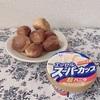 【 おうちカフェ 】スーパーカップでドーナツ作る