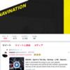 【NaVi】Boombl4の発音
