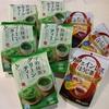 【モラタメ】三井農林 三井銘茶 お茶セット 2種8点をお得にGET♡