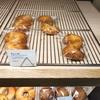 新パン屋発見!!ベーカリーカフェ「本日の」で、パンを買ってみました。