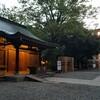 絶対幸せになりたいので川越氷川神社に縁結び玉を貰いに行った