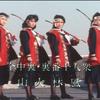 80年代ドラマ・映画 「花のあすか組!」少女戦国に嵐吹く! (第1話 )」