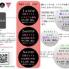 【10月】鳥山真翔ワークショップスケジュール