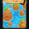 イベント「海賊のお宝探し」マップ2枚目のミッション内容!