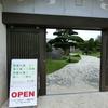 5日目③〜北海道&沖縄旅行〜