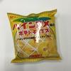 衝撃のポテトチップス!  〜パインアメ味のポテトチップス