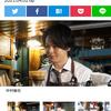 中村倫也company〜「直前ですね。気合を込めて!あえてもう一度掲載します。」