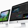 2019 年版 iMac について調べてみる