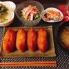 いなり寿司を作ってしまえばおかずは少なくてもいいだろう(^▽^;)