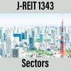 Jリート:東証REIT指数連動【1343】のセクター構成を調べました!