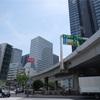 【街歩き】閉鎖される前の首都高呉服橋出入口を見に行こう